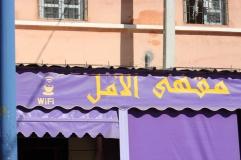 Café wifi_Maroc